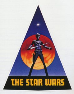 The first Star Wars logo by Ralph McQuarrie Scrapbook
