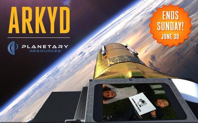 ARKYD Kickstarter graphic