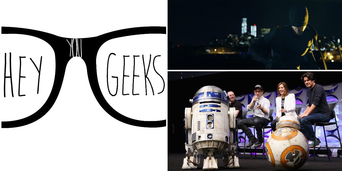 hey geeks vous - photo #10