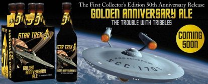 Boldly Go Where No Ale Has Gone Before
